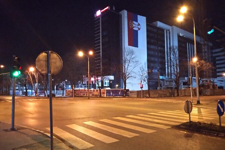 Дан државности Србије, 2021, Мтел, Бања Лука