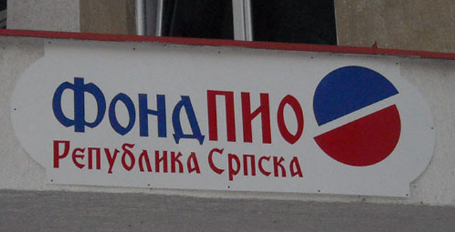 Фонд ПИО Archives • Фронтал.СРБ